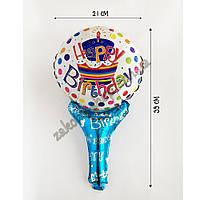 Фольгированные воздушные шары, форма: фигура круг на палочке, с Днем рождения горох,  диаметр: 27 см, длина: 4