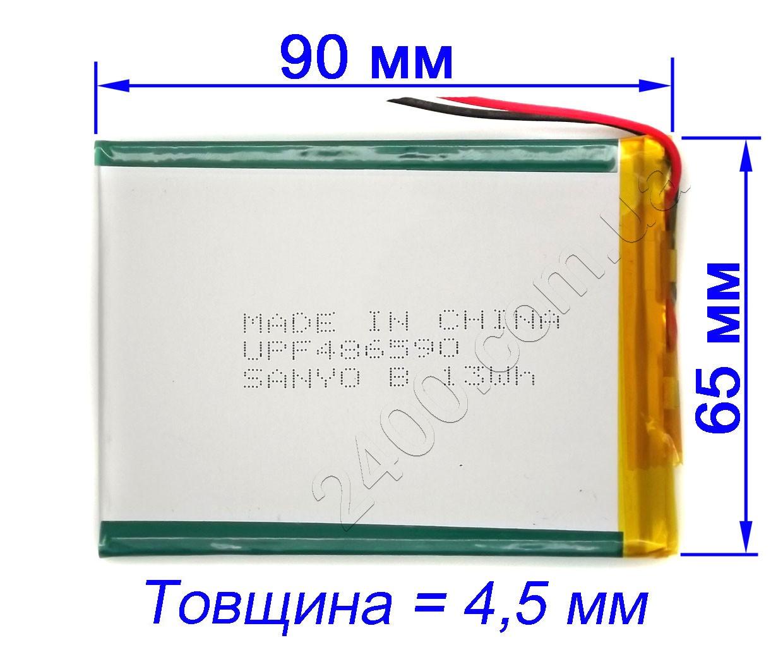 Аккумулятор (3550 мАч) для планшета (батарея) 486590 3,7в SANYO 3550 mAh 3.7v - размер 4.8*65*90 мм