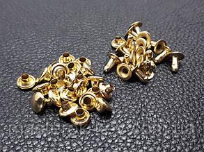 Хольнитен 6мм. Турция цвет золото (200 шт в упаковке)