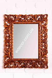 Зеркало настенное Dodoma