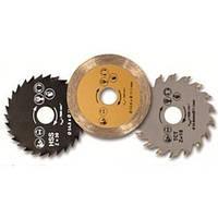ТОП ВИБІР! Rotorazer Saw, диски для пилок, диски для розпилу металу, диски для Rotorazer Saw, Диски для циркулярної пилки, 4000359, Диски до