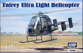 Вертолет Fairey Light 1/72 AMP 72002