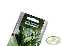 Табак курительный Хабано 2000 0,05г SeedEra