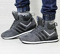 Мужские зимние кроссовки Adidas 3752 серые
