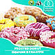 Ароматизатор TPA  Frosted Donut ( Пончик в глазури ) 50 мл, фото 2