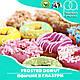 Ароматизатор TPA/TFA  Frosted Donut ( Пончик в глазури ) 50 мл, фото 2