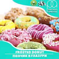 Ароматизатор TPA/TFA  Frosted Donut ( Пончик в глазури ) 5 мл