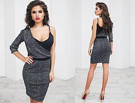Т2077 Платье на одно плечо 42-46, фото 2