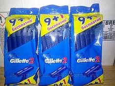 Бритвы одноразовые Gillette 2 9+1