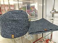 Модный Набор мужской шапка колпак и бафф снуд теплый хорошего качества