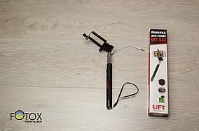 Монопод для селфи со шнуром UFT SS1 (черный)