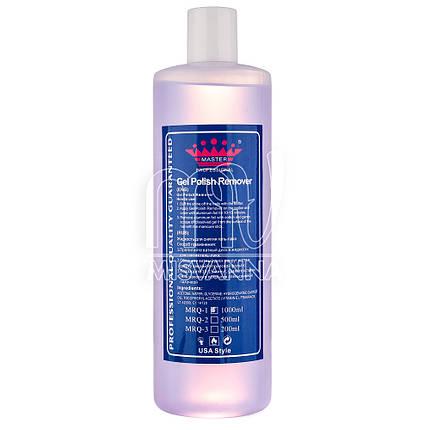 Жидкость для снятия гель-лака Master Professional, 1000 мл, фото 2