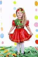 Карнавальный костюм Калина , фото 1
