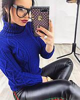 Женский свитер вязанный с широким горлом орнамент  НОВИНКА   цвет  Синий Электрик