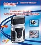 Влагостойкая электробритва Schtaiger SHG-4303, фото 1