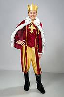 """Детский карнавальный костюм """"Король""""  бархат"""