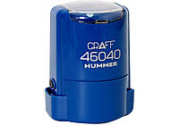 "Оснастка автомат., GRAFF 46040 HUMMER ""GLOSSY"" пласт., для печатки d 40 мм, чорна з футляром"