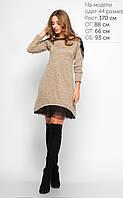 Модное женское платье Адель