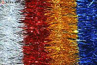 Мишура новогодняя однотонная ( диаметр 150 мм, длинна 2.7 м)