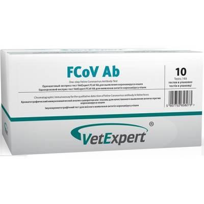 Экспресс-тест VetExpert FCoV Ab для выявления коронавируса у кошек, 5 шт