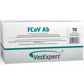 Экспресс-тест VetExpert FCoV Ab для выявления антител кошек против коронавируса, 5 шт