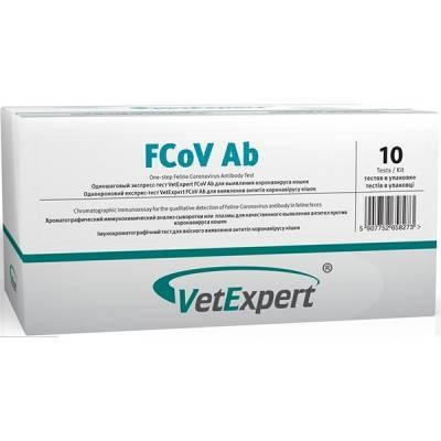 Экспресс-тест VetExpert FCoV Ab для выявления коронавируса у кошек, 5 шт, фото 2