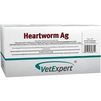 Экспресс-тест VetExpert Heartworm Ag для выявления Dirofilaria immitis: антигена дирофилярий/сердечных червей, 5 шт
