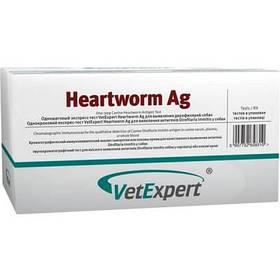 Экспресс-тест VetExpert Heartworm Ag для выявления Dirofilaria immitis:дирофилярий/сердечных червей, 5 шт