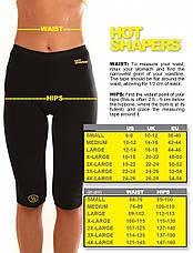 Шорты-бриджи HOT SHAPERS PANTS размер С,М,Л, фото 2