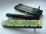 Фейдер 88мм b10k для пультов, контроллеров, фото 3