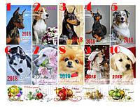 Картинки на водорастворимой бумаге (новый год 2018 -  год собаки)