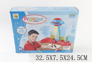 Проектор для малювання Projector Art