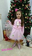 Детская стильна юбка ММХ41