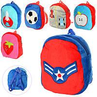 Детский рюкзак MP 1352, 27х21х7,5 см