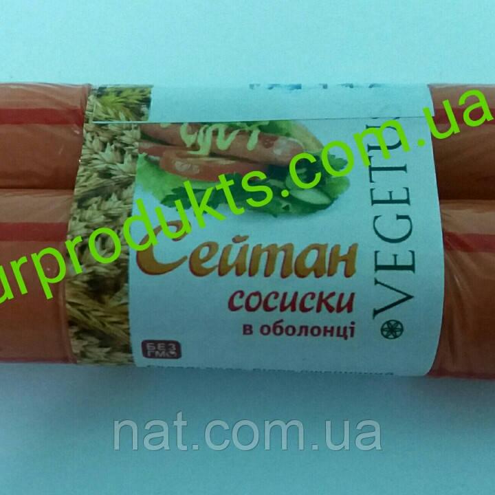 Вегетарианские сосиски (сейтан) ТМ Vegetus, 100г