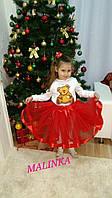 Детская стильная юбка ММХ42