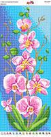 Пано ПМ 4009  Орхидея полная зашивка