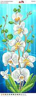 Пано ПМ 4010  Орхидея частичная зашивка