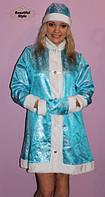 Карнавальный костюм Снегурочки взрослый голубой