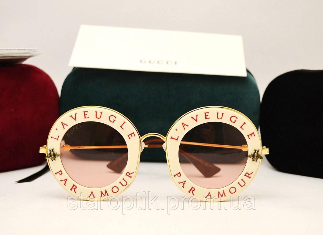 e28c3d64a724 Женские солнцезащитные очки Gucci GG 0113S L Aveugle par amour (молочный  цвет) -