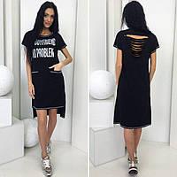 """Платье ассиметричное """" No Problem"""", ткань двух нить, разные размеры"""