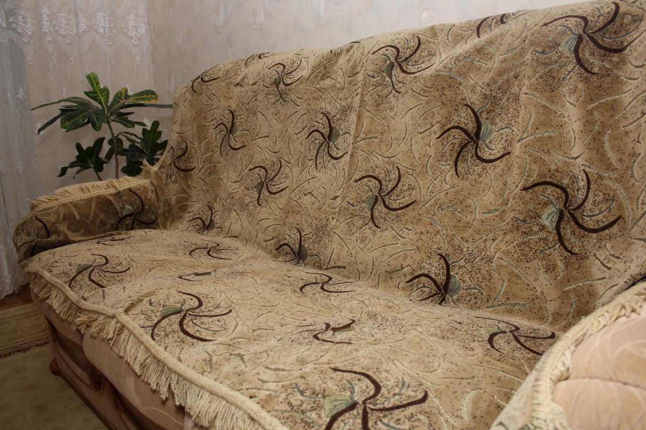 Покрывала песочного цвета в комплекте для дивана и двух кресел