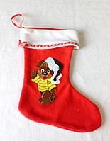 Новогодний сапожок собачка для подарков на новогодние праздники