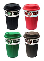 Стакан с крышкой Starbucks 600 мл (4 асс)