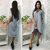 """Платье ассиметричное """" THE RICH QUEEN"""", платье со шнуровкой, ткань двух нить, разные размеры и цвета."""