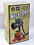 Мясорубка ручная чугунная (Украина), продам постоянно оптом и в розницу, доставка из Харькова., фото 5