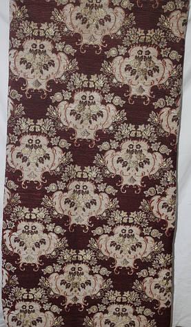 Комплект покрывал гобеленовых полуторных Бордо на диван и кресла, фото 2