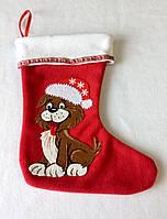 Новогодний сапожок собачка в колпаке для подарков на новогодние праздники