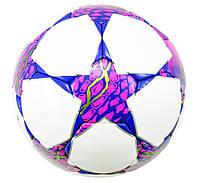 М'яч футбольний PU Champions League FB-6453 розмір 5