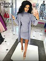 Женский костюм кардиган и платье